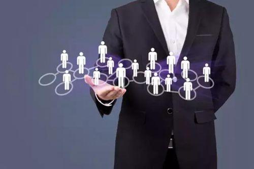 网上怎么赚钱青岛最新人事调整,涉及12人