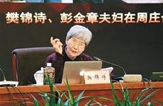 """""""共和国勋章""""获得者樊锦诗在西安讲述""""莫高精神"""""""