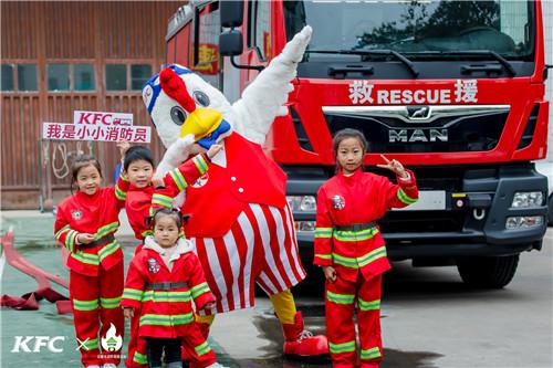 消防安全在心中,争做烈火小英雄