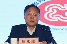 网聚正能量共筑同心圆 陕西省网络社会组织联合会正式成立