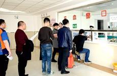 27日起陕西省群众可在网上预约出入境体检 可电话微信预约