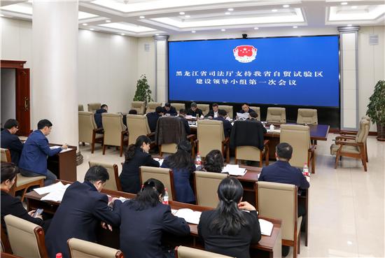 省司法厅:积极推进自贸试验区建设法律服务和法治保障工作