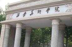 全国艺考陕西省统考将于11月30日至12月2日报名
