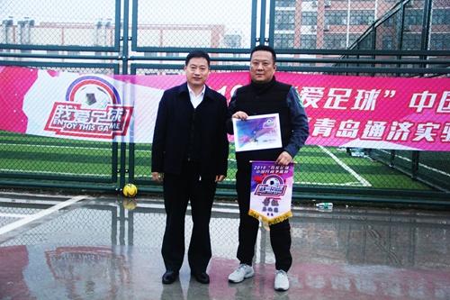 中国足球协会主办