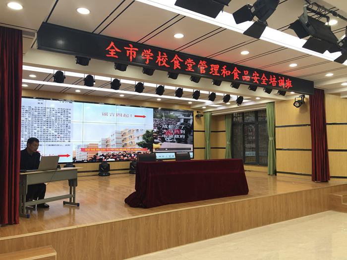 信阳市教体局举办2019年全市学校食堂管理和食品安全培训班