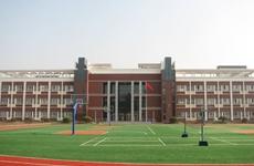 全面通过国家评估认定 陕西义务教育向优质均衡发展迈进