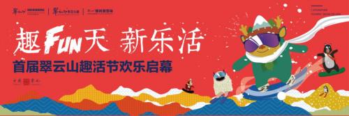 http://www.bdxyx.com/baodingfangchan/53101.html
