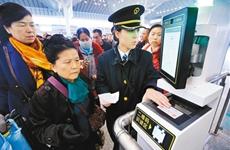 1.5分彩东京1.5分彩分析_腾讯分分彩计划 所有高铁站取消纸质车票  开通电子客票刷脸刷证乘车