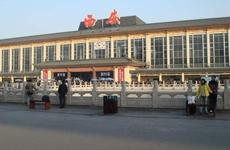 西安火车站北广场计划2021年4月建成 总投资约54.74亿元