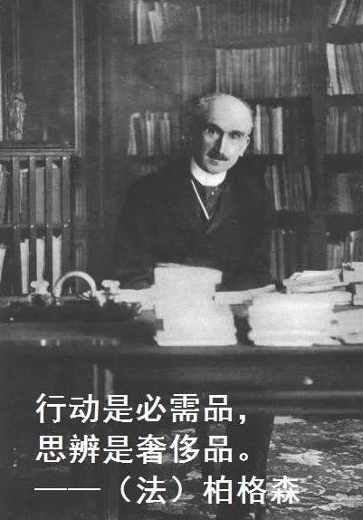 http://www.weixinrensheng.com/jiaoyu/1193687.html