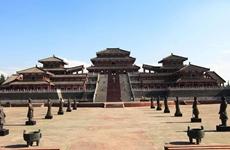 秦咸阳城遗址发现石铠甲制作遗存 与秦始皇陵出土的一致
