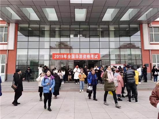 黑龙江地区2019年全国导游资格笔试举行,6529人报名参加创历史之