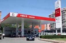 陕西省汽柴油价格上调 西安92号汽油每升6.69元