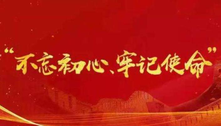 """掃黑""""掃""""進幼兒園 無錫錫山區教育局被中紀委曝光"""