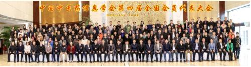 http://www.weixinrensheng.com/yangshengtang/1200720.html