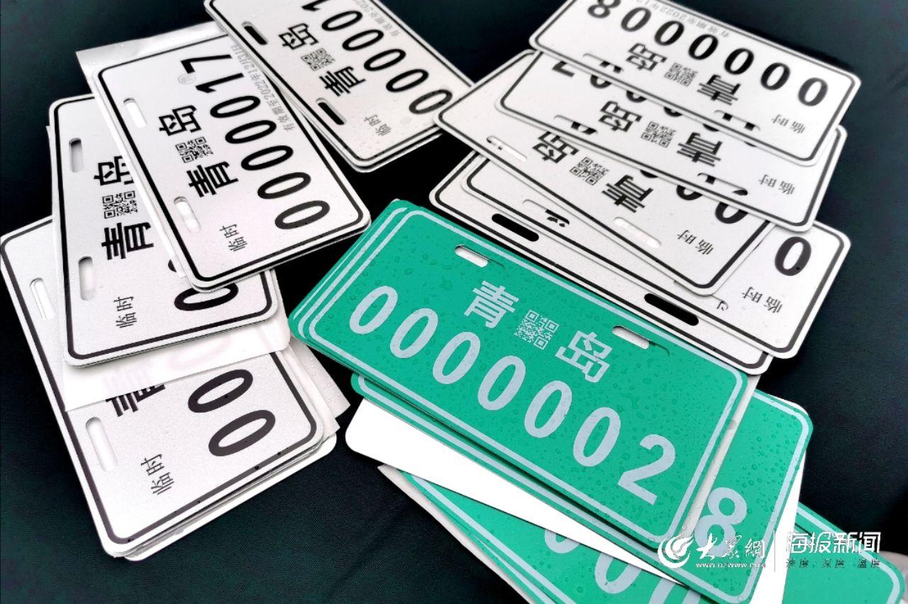 0000001!青岛第一张电动自行车车牌从李沧发出!
