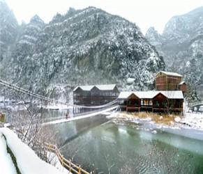 青天河发布冬季优惠政策:门票五折