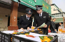 假茅台假鲁花假冰峰被查 西安公布整治食品安全问题案例