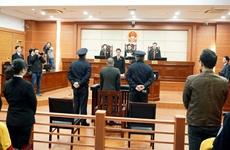 """吞咽藏毒胶囊等六起""""黄赌毒""""犯罪案件在西安集中宣判"""