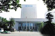陕西省第十三届人大三次会议将于明年1月15日召开