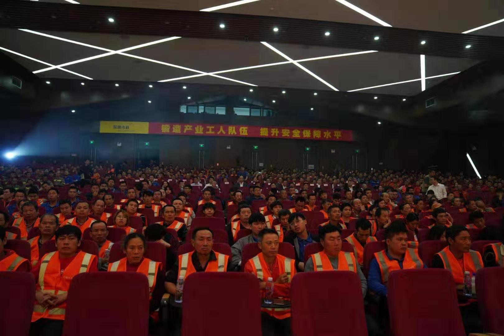 深圳市政总公司举行宁静文艺汇演运动