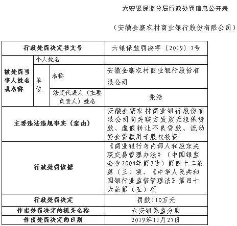 董事长张浩_领军人物专访|积跬步至千里,从深圳走向世界——理邦董事长张浩