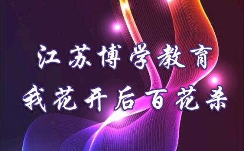 http://www.jiaokaotong.cn/gongwuyuan/279670.html