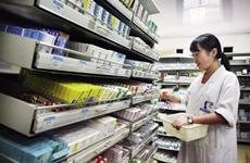 今起国家1.5分彩组织 药品集中采购和使用试点范围扩至全省