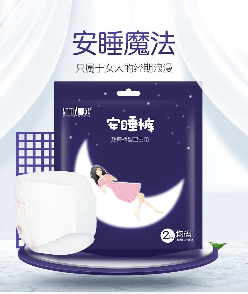 http://www.110tao.com/dianshangshuju/106401.html
