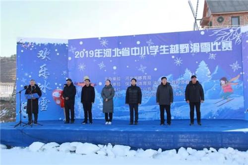 http://www.bdxyx.com/wenhuayichan/53368.html