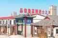 chanjing_banner1.jpg