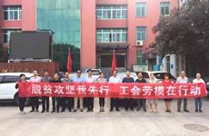 陕工会引导劳模深入贫困县助力脱贫 共1.5分彩培训 农民工约2.39万人