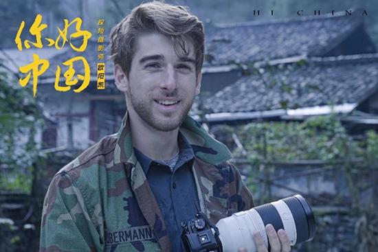"""《你好,中国》今日暖心上线 看7位""""洋面孔""""的奇遇人生"""