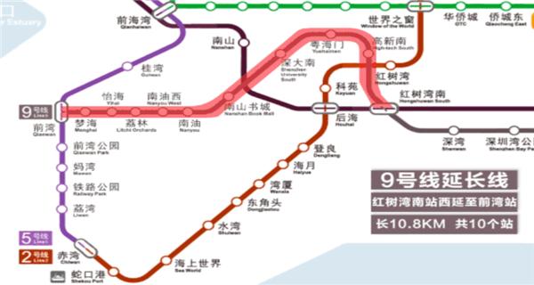 """深圳地铁9号线西延线正式通车 可直达前海片区""""class="""