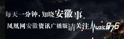 http://www.ahxinwen.com.cn/yulexiuxian/103209.html