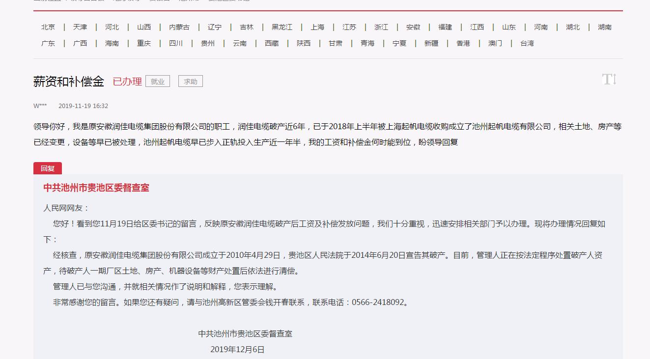 http://www.ysj98.com/jiaoyu/1739875.html