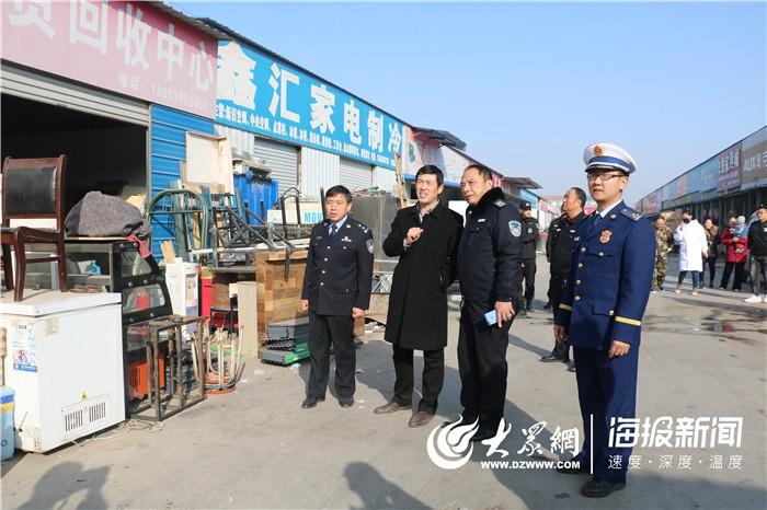 菏泽高新区多部门出手 黄河路家具市场被临时查封