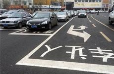 """市委文明办发布11月份 """"车不让人""""交通违法行为通报"""