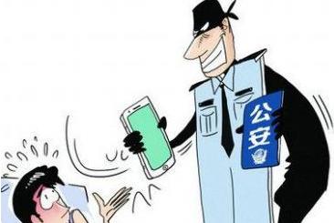 衡阳男子自称公安局办公室主任 专找老人