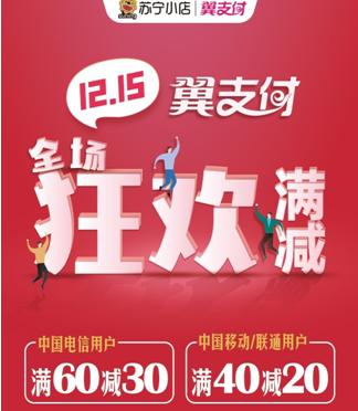 http://www.110tao.com/dianshangrenwu/106549.html