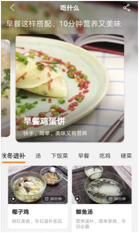 苏宁菜场揭秘现代人的冬季养生秘