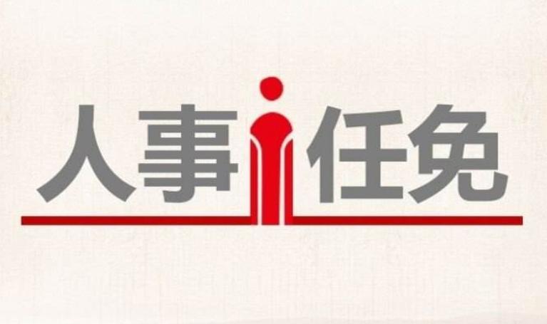 http://www.nthuaimage.com/kejizhishi/34119.html
