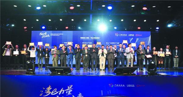 粤港澳大湾区文化产业发展论坛在广州举行