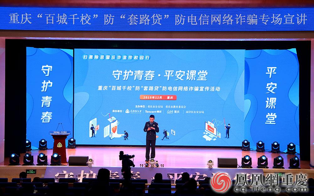 http://www.cqsybj.com/shishangchaoliu/86129.html