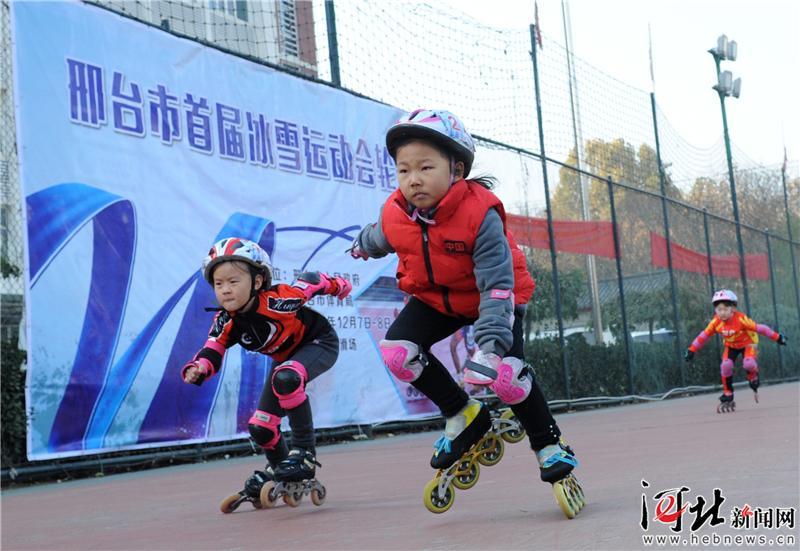 河北省累计举办各类冰雪赛事520