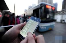 1.5分彩东京1.5分彩分析_腾讯分分彩计划 首条5G智慧公交开通 未来可将5G网络转化为车载Wi-Fi