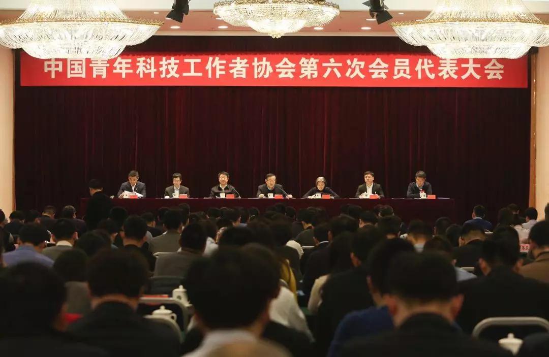 安徽24人入選中青科協會員 其中2人當選副