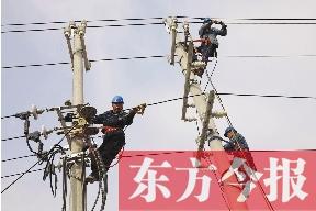http://www.jienengcc.cn/zhengcefagui/168036.html