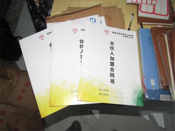 宁波东钱湖公安侦破特大电信网络
