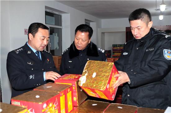 http://www.xzklgb.tw/heilongjiangxinwen/358547.html